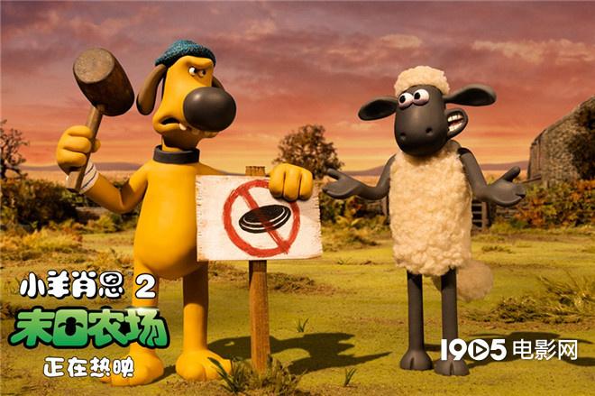 《小羊肖恩2》新特辑亮点多 科幻片彩蛋超有梗 「蜂窝互娱app」