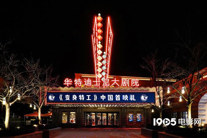 特工冒险惊喜爆笑 《变身特工》上海首映收获盛赞 「蜂窝互娱」
