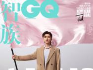 蔡徐坤GQ开年大片立FLAG 集齐当代人的13种焦虑