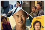 """华语五位""""百亿男演员"""" 第一名票房高达164亿!"""