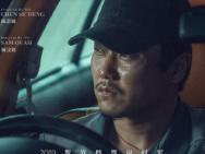黑马!《误杀》曝光国际版海报 总票房突破8亿