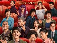 """""""唐探""""再战春节档 做中国影视产业""""探""""路者"""