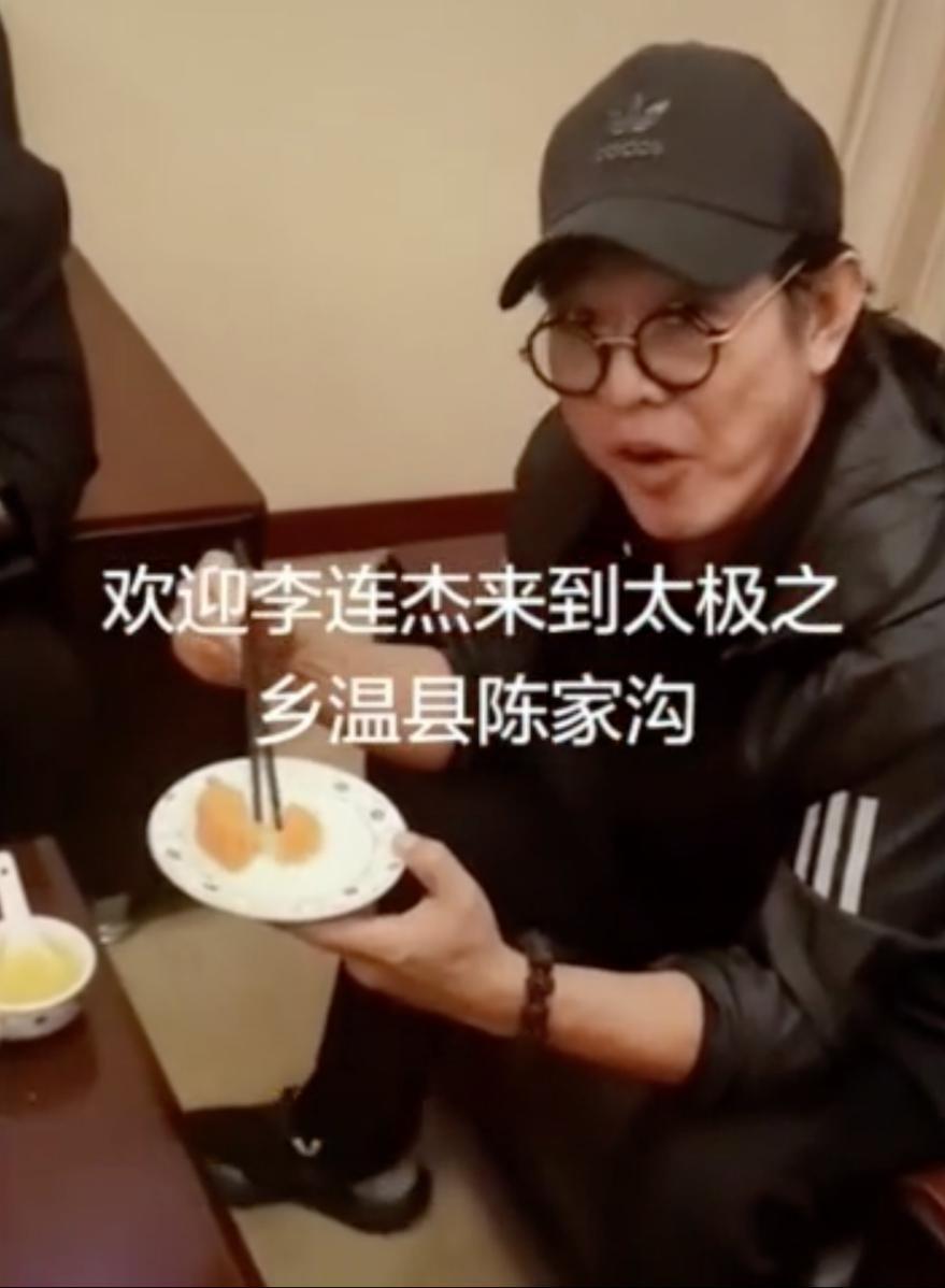 巨星李连杰现身山沟,把红薯咸菜当美味!一件衣服穿26年不舍得扔