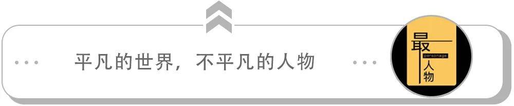 """37岁生日,胡歌深夜发文:""""妈妈,不用再到我梦里了……"""""""