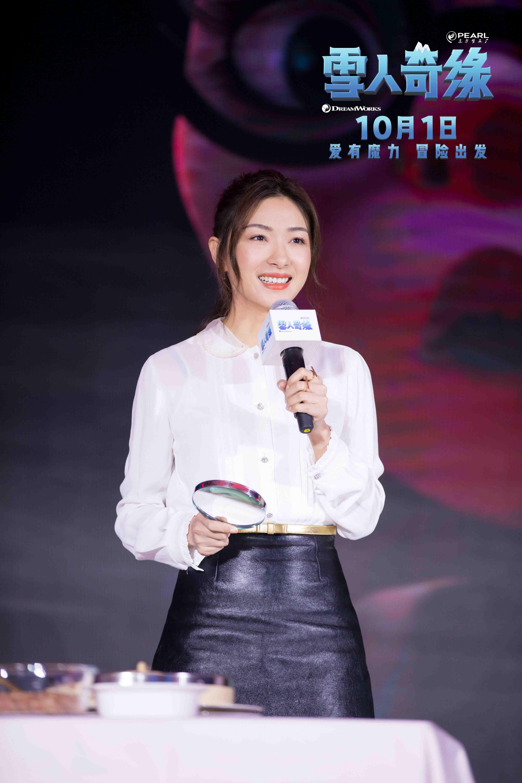 《雪人奇缘》举行中国首映 陈飞宇首次为动画片配音喊破嗓子