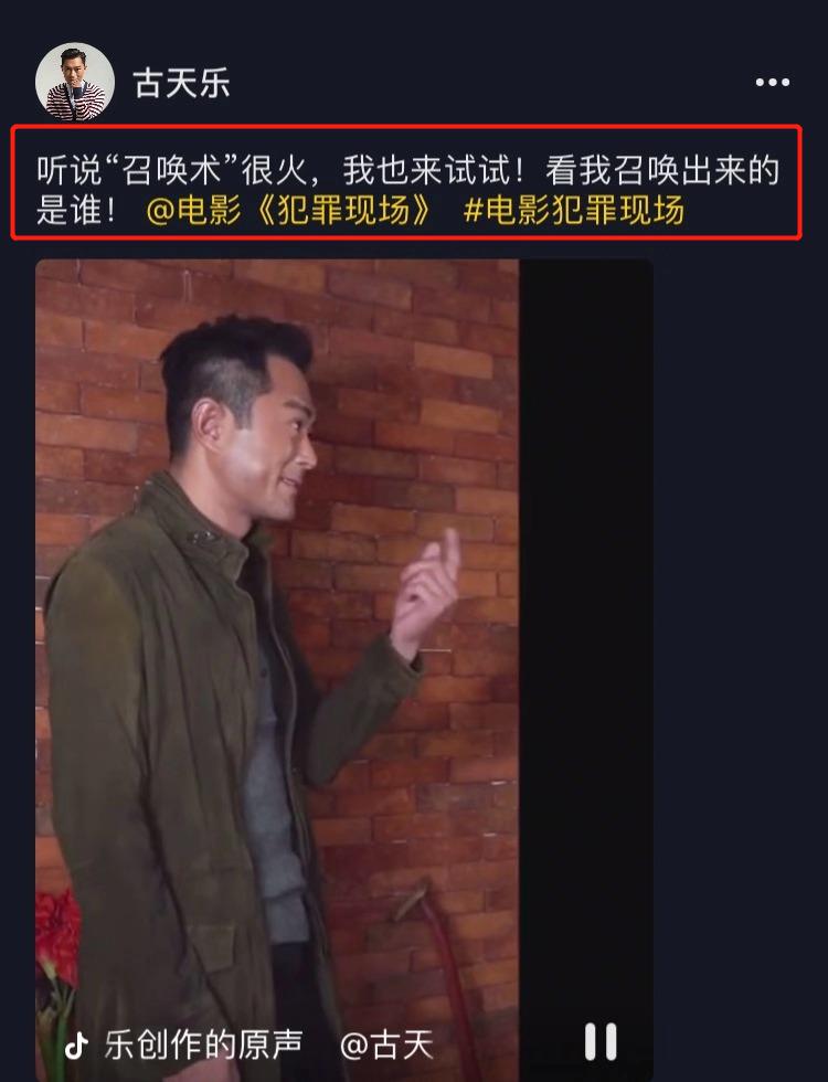 """古天乐在线召唤宣萱,绯闻情侣同框甜笑,粉丝高呼""""在一起"""""""