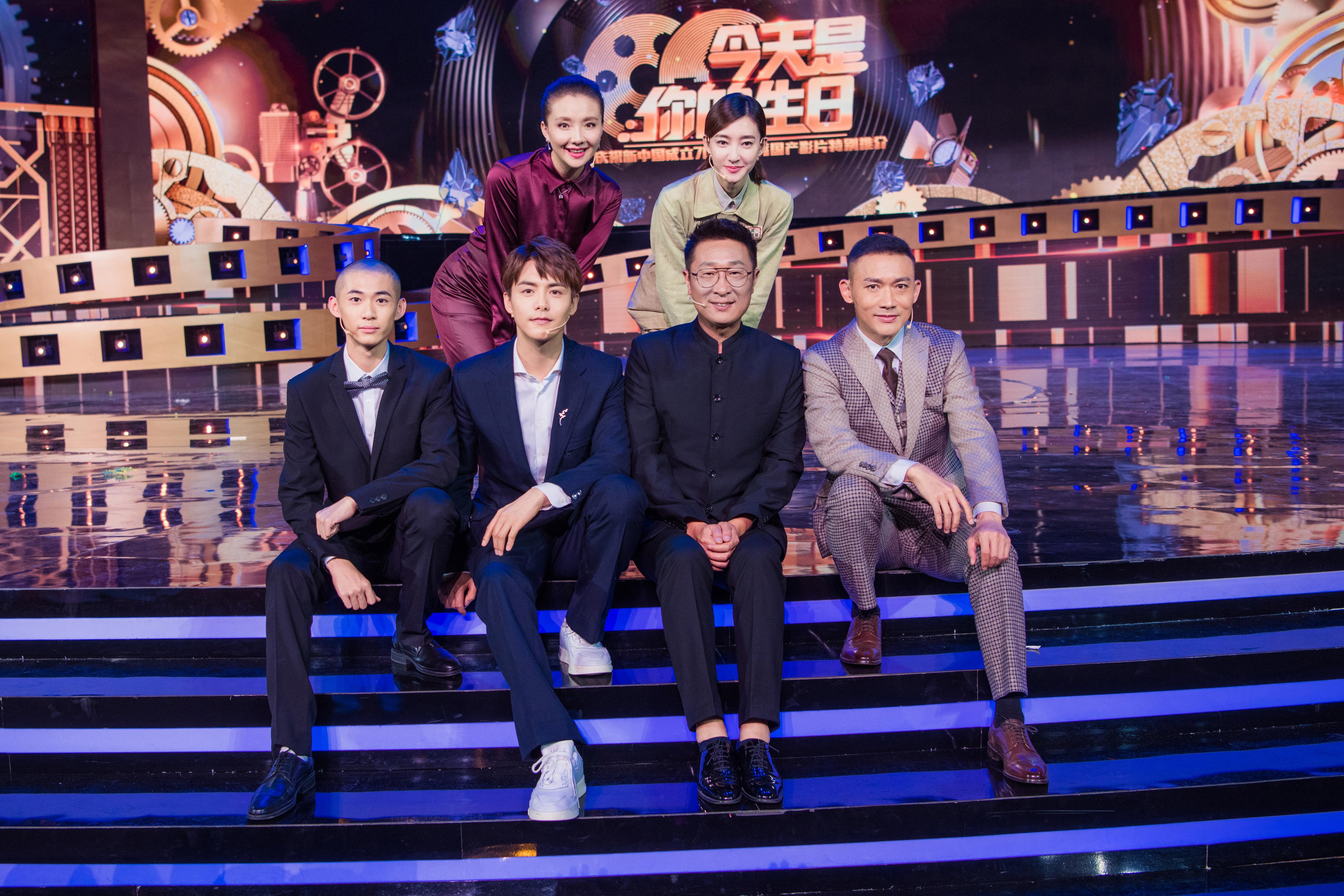 聂远亮相优秀国产影片推介 献唱庆祝新中国成立70周年