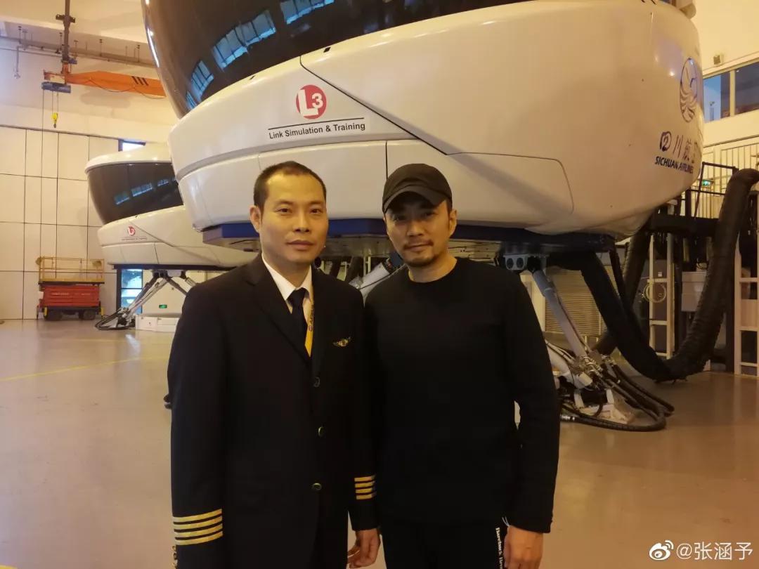 如果刘传健不是英雄,那谁是英雄?