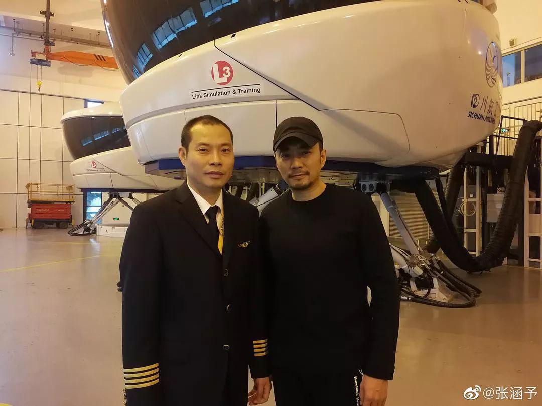 揭秘中国机长:自造飞机 一年内完成不可能的任务