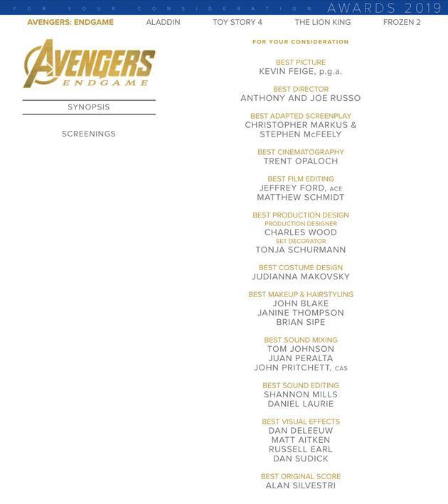迪士尼公布《复联4》冲奥计划:准备报名12项,含最佳影片