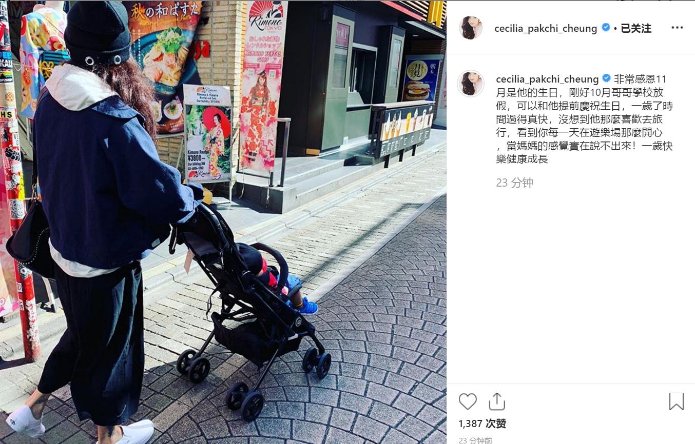张柏芝携三胎宝宝旅游庆生 39岁仍享受当新生妈妈乐趣
