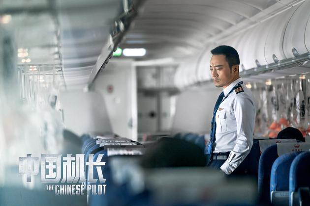 """《中国机长》破20亿!成中国影史上第19部""""破二十""""影片"""