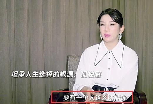 黄奕坦言不对女儿隐瞒家庭的事:爸妈永远是你的亲人