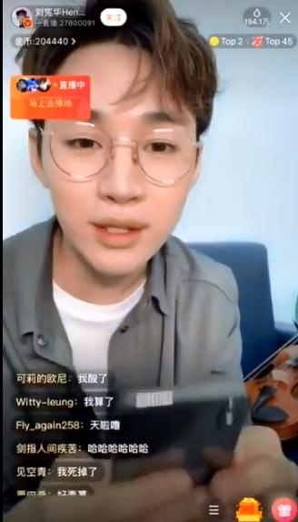 年度最惨爱豆!刘宪华生日送福利,被粉丝接连挂断电话