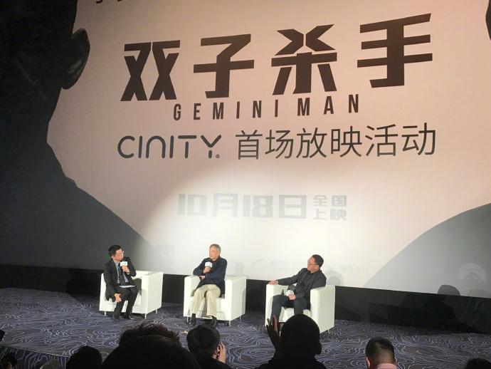 《双子杀手》最高格式点映 李安透露:华语片剧本已在创作中