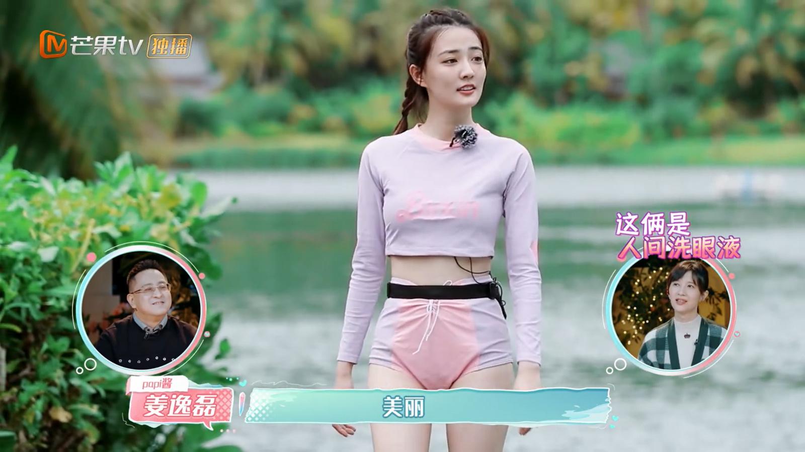 《女儿2》徐璐游泳超紧张 获男友暖心鼓励