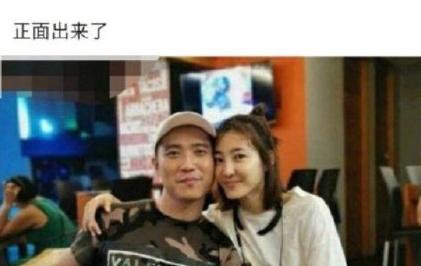 网曝王丽坤与富商男友闪婚 两人相恋仅数月