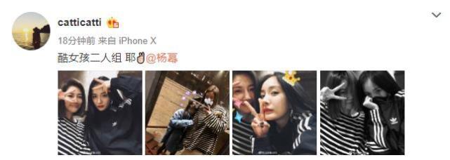 """杨幂与中学闺蜜合影感情十几年不变,""""酷女孩二人组 """"默契比剪刀手"""