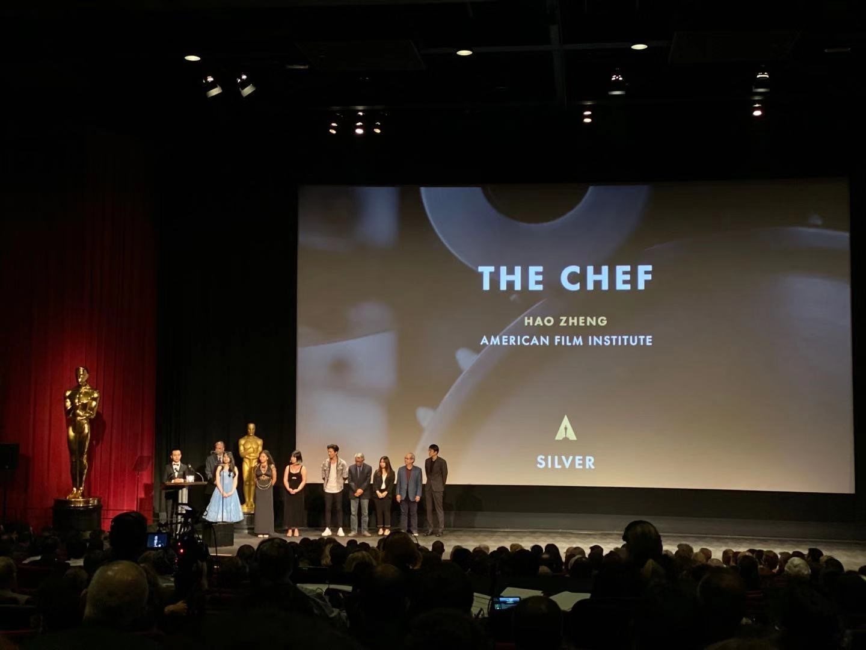 《大厨》获学生奥斯卡银奖 核心主创多来自中国
