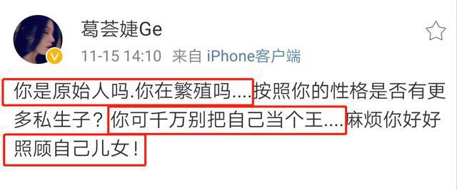 汪峰前妻diss章子怡怀二胎,疑为女儿抱不平,却遭网友怒批