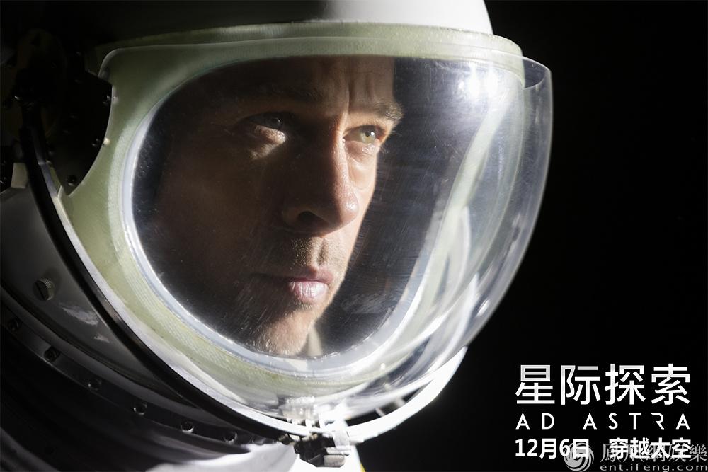 《星际探索》曝新预告 好莱坞科幻口碑力作震撼来袭