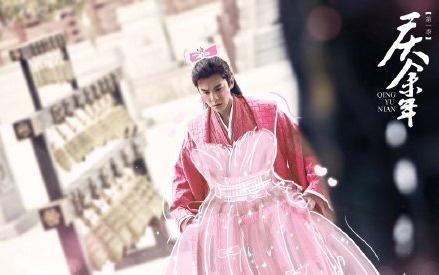 皮!刘昊然给张若昀剧照P公主粉裙帮宣传新剧