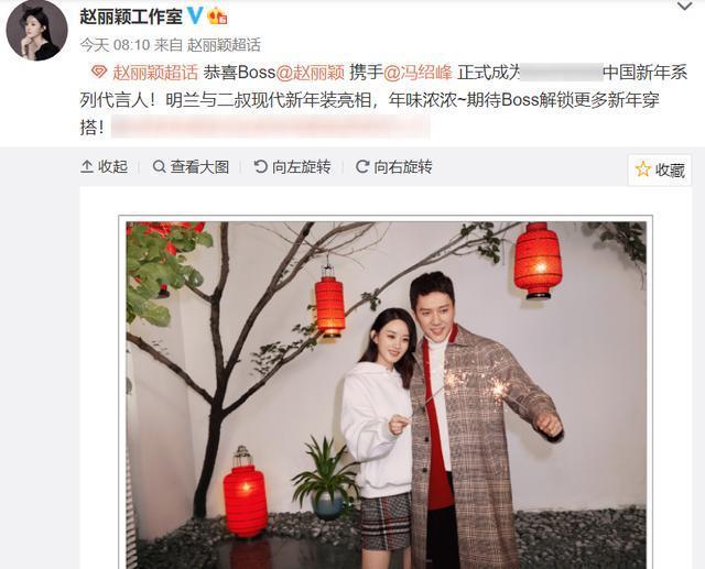 赵丽颖冯绍峰合体拍大片,二叔却惨遭粉丝P成圣诞树