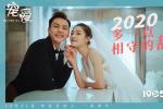 《宠爱》票房破2亿 陈伟霆支招徐峥宣传《囧妈》