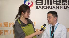 《中国电影报道》跨年特别策划 与电影观众温暖迎新年
