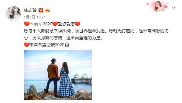 2020年第一天 人妻林志玲与AKIRA海边牵手晒恩爱
