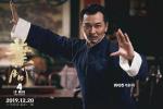 《叶问4》太极对决咏春 吴樾甄子丹谁更胜一筹?