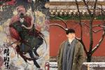 郭敬明谈《阴阳师》选角 回应为什么选邓伦做男主