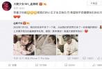 """1月3日,章子怡通过微博晒出一家人和宝宝的照片,官宣元旦平安产子的喜讯:""""我们的生命中多了一个他,从此我们的世界又多了一份幸福的牵挂!这是上天赐予我们的最美新年礼物,感恩!"""""""
