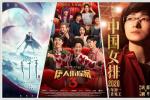 史上最强春节档来了 大年初一我想睡在电影院!