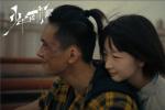 唯一华语片!《少年的你》入围环球银幕十大佳片