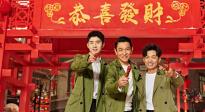 《唐人街探案3》曝光拜年送福曲《恭喜發財2020》MV