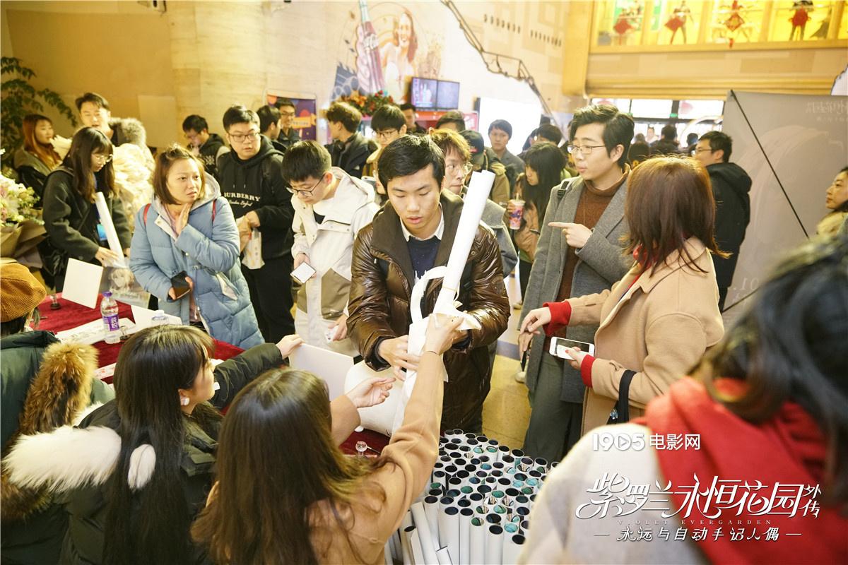 《紫罗兰永恒花园外传》首映 京阿尼致信中国粉丝