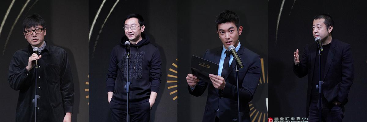 杜江出任明星評委 與賈樟柯刁亦男共揭年度十佳