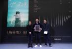 """1905电影网讯 1月6日,第5届""""迷影精神赏""""颁奖礼在北京举行。本届活动推介大使和荣誉明星评委杜江,导演贾樟柯、刁亦男、王小帅、陆川,以及众多影评人共同揭晓了由国内20余位影评人所评选出的2019年度10佳,以及过去20年中华语电影20佳的名单。"""