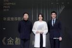 """""""迷影精神赏""""颁奖礼举行 杜江出任明星评委"""