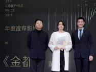 杜江出任明星评委 与贾樟柯刁亦男共揭年度十佳