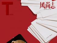 蔡徐坤解锁第二本开年刊 看金发少年展示自控术