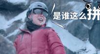 """胡歌、唐嫣片場""""神奇""""保暖方式 被""""封印""""的郭富城啥感覺?"""