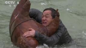 成龙拍摄《急先锋》意外落水 《紧急救援》特辑曝光英雄普通生活
