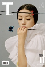 """""""蝴蝶夫人""""赵薇登开年刊封面 温婉雅致气韵迷人"""