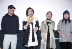 1月8日,电影《蕃薯浇米》在京举行首映礼,这也是内地院线的首部全闽南语电影。导演叶谦,主演杨贵媚、肖懿航、叶清风,制片人侯晓东等悉数亮相。领衔主演归亚蕾虽未能赶到现场,但也通过视频送上祝福。