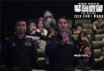 1月7日电影《紧急救援》与各位主创空降厦门,与千名观众共同领略影片带来的超强视听感受。作为首部聚焦海上救援题材的华语电影,《紧急救援》主题路演正在全国如火如荼的进行中。
