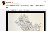 """潘粤明绘画悼念亲人 发布""""给姥的第一封信"""""""