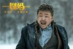 《囧媽》大年初一上映 徐崢:看完回去抱抱媽媽吧