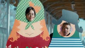 《囧妈》徐峥真是受够了! 11部春节档大片赶快了解一下